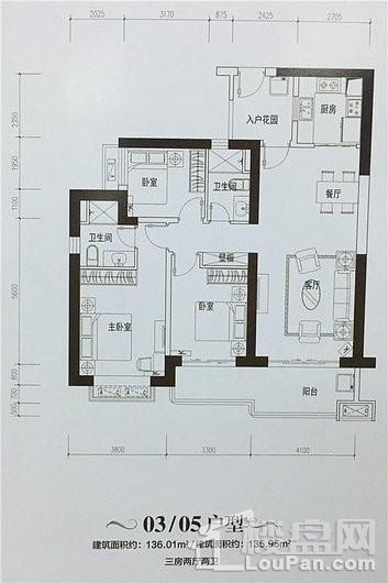 海口·恒大美丽沙1415地块3#03/05户型 3室2厅2卫1厨