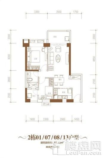 海口·恒大美丽沙1415地块户型2 2室2厅1卫1厨