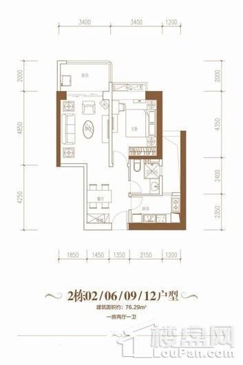 海口·恒大美丽沙1415地块户型1 1室2厅1卫1厨