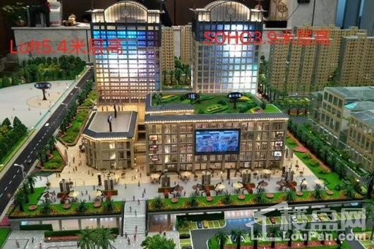 海航·儋州望海国际广场实景图
