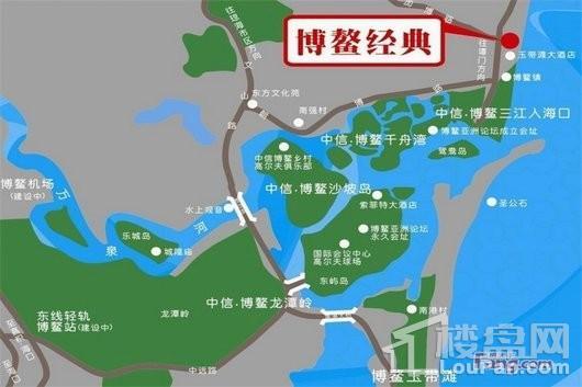 博鳌经典交通图