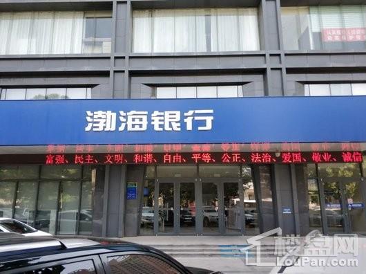 鸿昇广场周边渤海银行