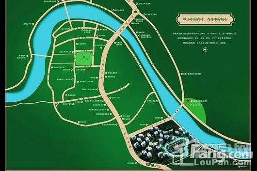 五指山森林湖交通图