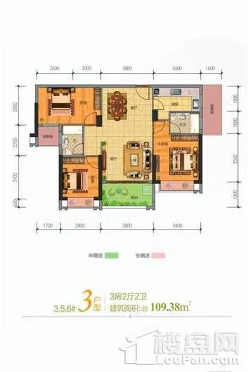 合隆·中央公园3户型 3室2厅2卫1厨