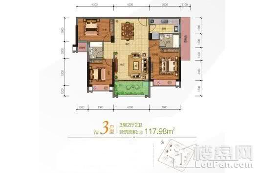合隆·中央公园7号楼03户型 3室2厅2卫1厨