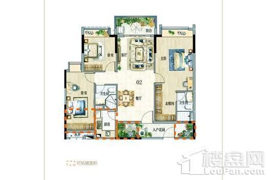 富力悦海湾B户型 3室2厅2卫1厨