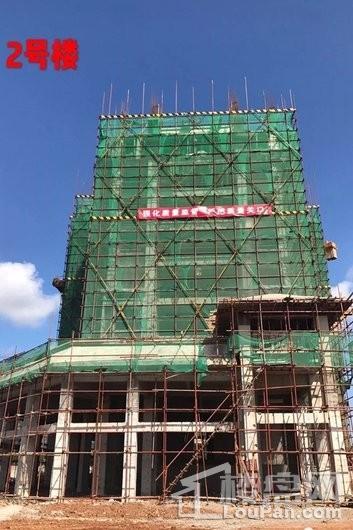 毗海澜湾2号楼工程进度