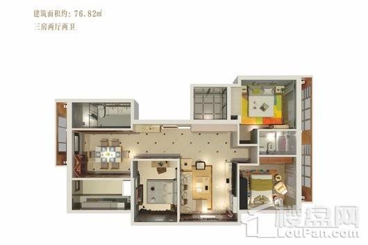 观澜湖·观园A户型 3室2厅2卫1厨