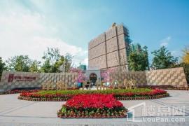 中海·万锦公馆