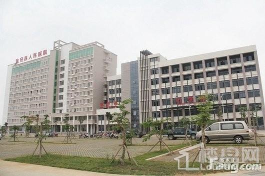 爱克·养生谷周边 定安县人民医院