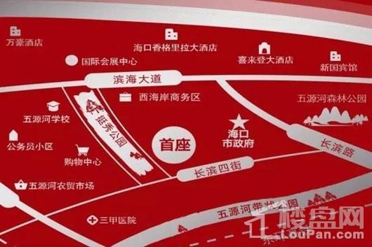 广粤锦泰·首座交通图