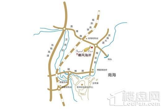 博鳌椰风海岸交通图
