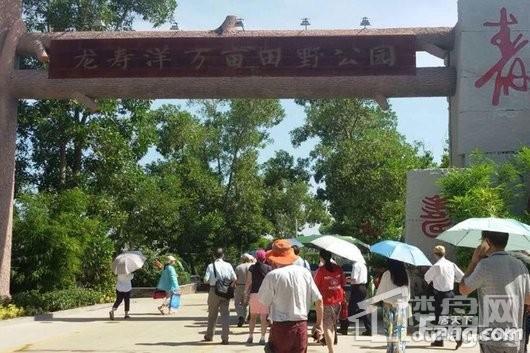 博鳌椰风海岸周边配套-龙寿洋国家农业公园