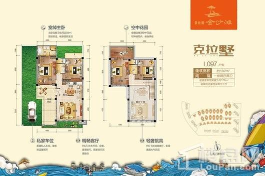碧桂园金沙滩户型图