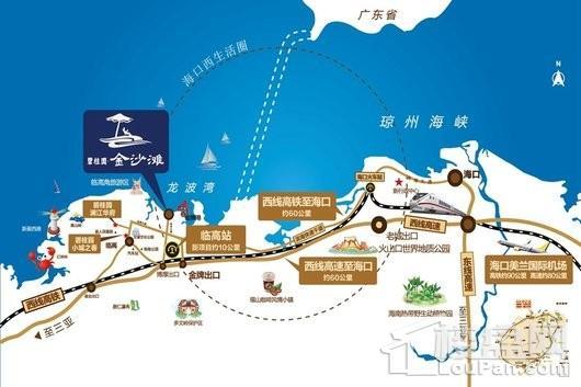 碧桂园金沙滩交通图