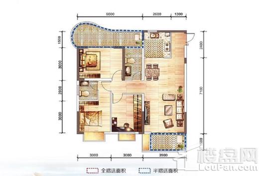 汇泽·蓝海湾B-1户型图 3室2厅2卫1厨