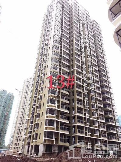 汇泽·蓝海湾在建楼栋13#