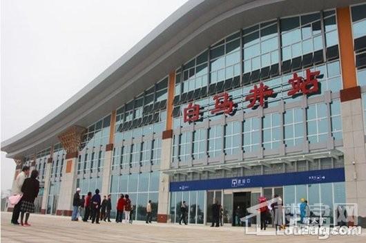 滨海城邦周边白马井动车站