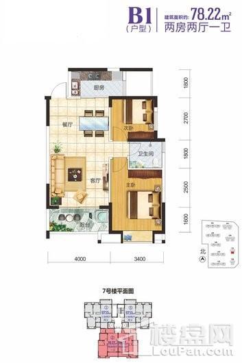 现代美居户型图