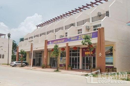 白沙邦溪风情小镇步行街营销中心