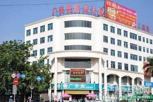 儋州夏日国际商业广场配套图