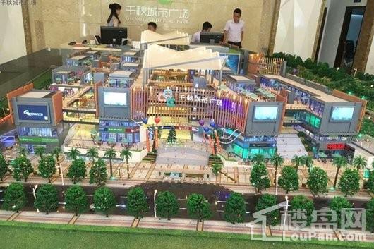 千秋城市广场实景图