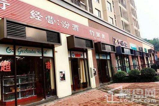 碧桂园·雅拉湖畔商业街