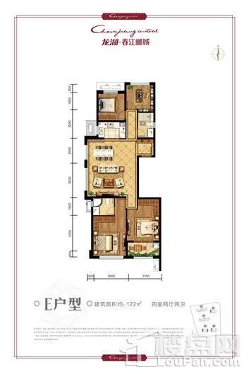 龙湖·春江郦城户型图