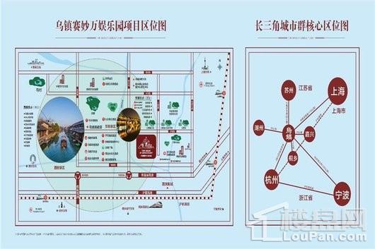 乌镇赛妙万娱乐园交通图