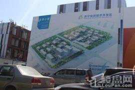 鑫茂·济宁科技城