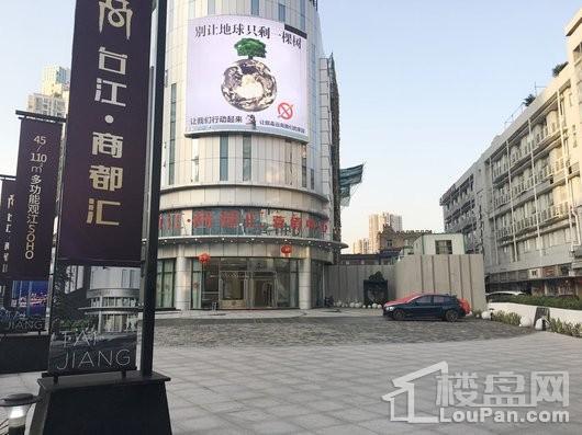 台江·商都汇实景图