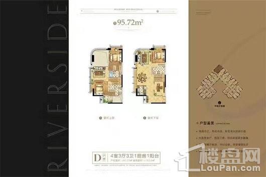 三盛滨江国际户型图