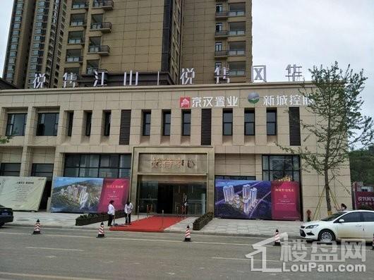 京汉新城悦隽风华实景图