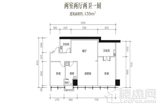 中国华商交子公馆户型图