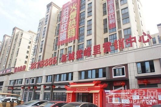 晋江紫峰里营销中心