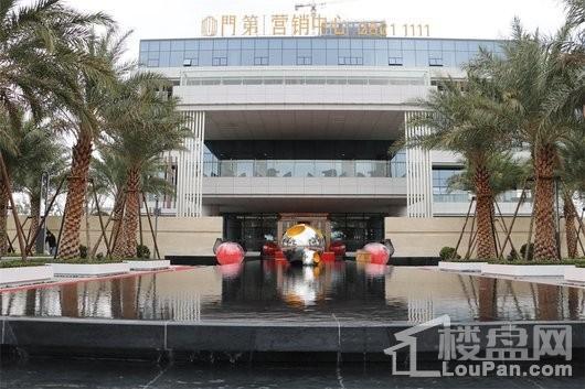东海湾门第营销中心