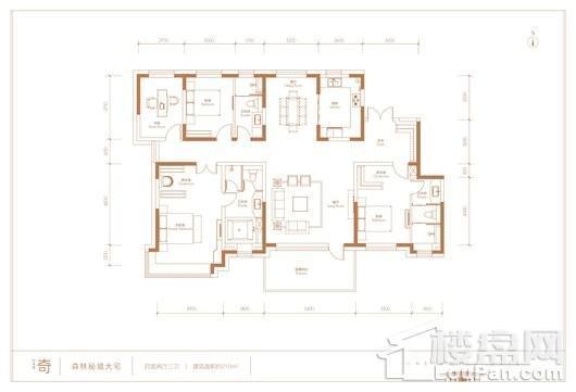 世界1號森林秘境大宅奇户型 4室2厅3卫1厨