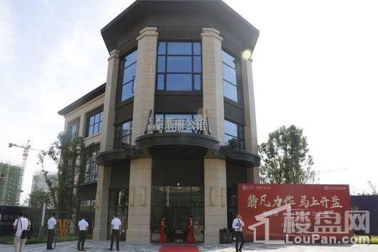 大唐丨阳光城翡丽公馆教育捐赠仪式现场图