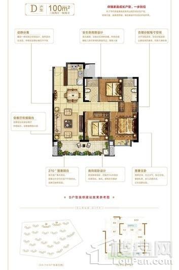 晋江云城户型图