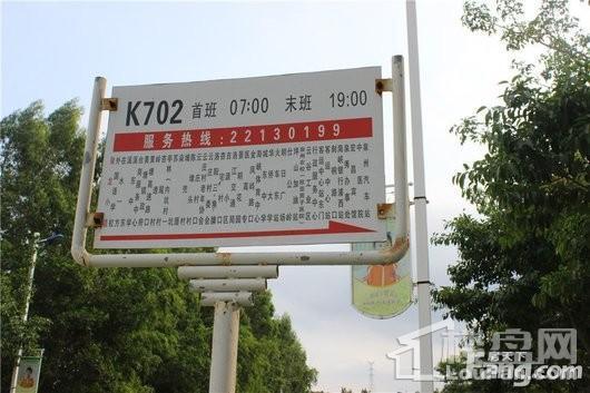 聚龙小镇陶然居二期周边公交站