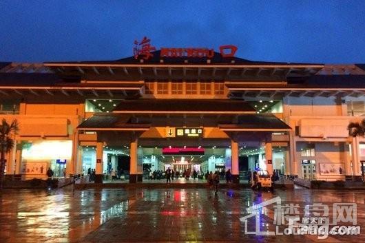 城投长信·上东城周边 海口火车站