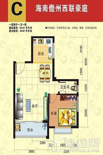 儋州·西联豪庭户型图