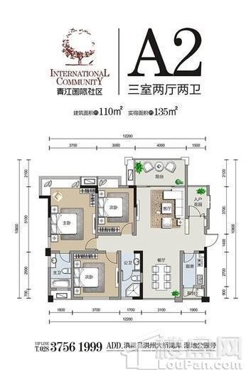 青江国际社区户型图