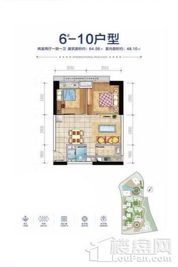 碧桂园滨江海岸户型图