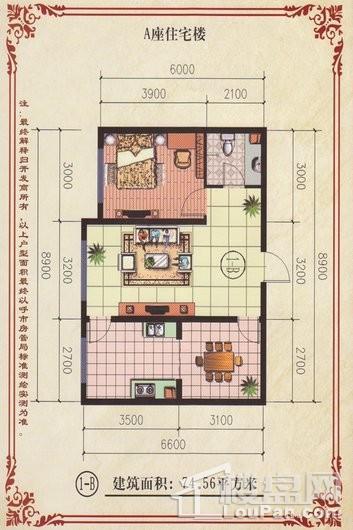 冠丰新家园户型图