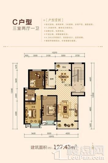 碧龙江畔户型图