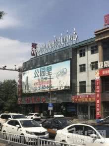 亚辰海派广场