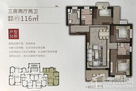 万科城市之光3#、7#116㎡ 3室2厅2卫1厨