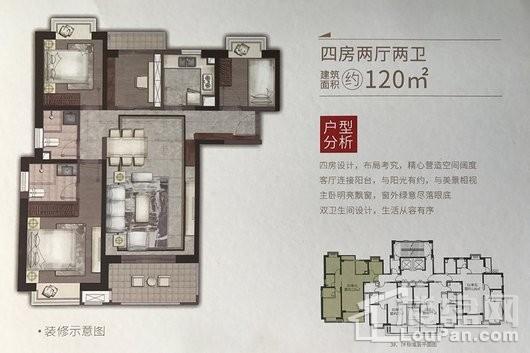 万科城市之光3#、7#120㎡ 4室2厅2卫1厨