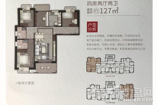 万科城市之光2#、6#127㎡ 4室2厅2卫1厨